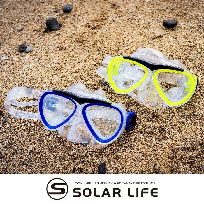 AROPEC PVC強化玻璃鏡片兒童款雙面鏡 Happy Kids快樂小子.兒童潛水面鏡 浮潛蛙鏡面罩 防霧潛水鏡