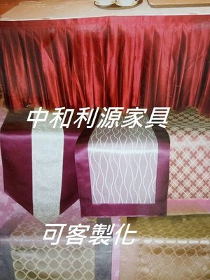 【40年老店專業家】全新 【台灣製 可訂色】 餐桌 7尺 210公分 餐廳桌巾 椅套 桌布套 tablecloth 圓桌