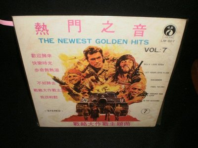 *西洋黑膠【THE  NEWEST  GOLDEN  HITS】 B-036