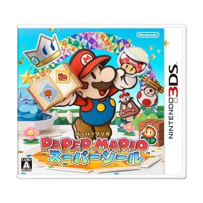 3DS 紙片瑪利歐 超級貼紙 (紙片瑪莉歐) 純日版 (3DS台灣中文機不能玩) 二手品