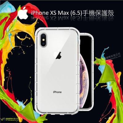 【WT 威騰國際】Apple iPhone XS Max (6.5) 手機空壓氣墊TPU殼 透明防摔抗震殼 四角氣墊 軟