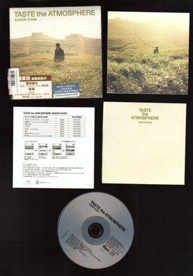 陳奕迅 TASTE the ATMOSPHERE. 我杯茶(&莫文蔚). 講男講女(&露雲娜). 香港版CD