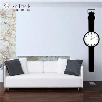 【鐘點站】經典款手錶時鐘 DIY 創意壁貼掛鐘  牆壁貼鐘 大時鐘 靜音掃描機芯 壁紙 25A016