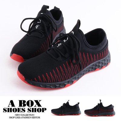 格子舖*【KBX-63】(男鞋40-44)3CM休閒鞋 百搭舒適透氣幾何型鞋底 編織綁帶休閒運動鞋 2色
