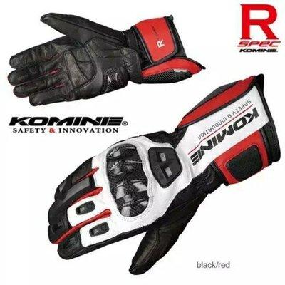 Komine gk-198秋冬新款款 摩托車 手套長款 新防摔騎士手套 碳纖維可觸控CS01