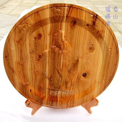 INPHIC-宗教 孔子 開光桃木看盤擺件 木雕工藝品擺件 旺文利智 祝學業