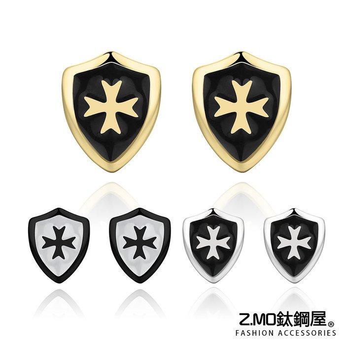 十字架盾牌造型耳環 帥氣個性風格 簡約設計 單個價【ECS093】Z.MO鈦鋼屋