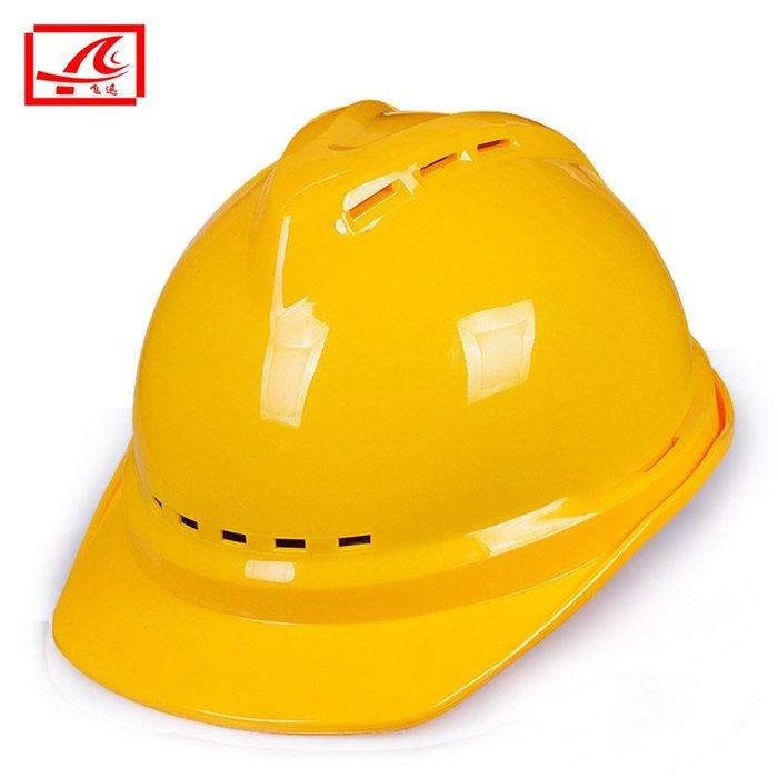 預售款-加厚安全帽工地施工領導建筑工程頭盔勞保定制電力印字透氣男#安全帽#安全用品#工地安全帽#防護用品