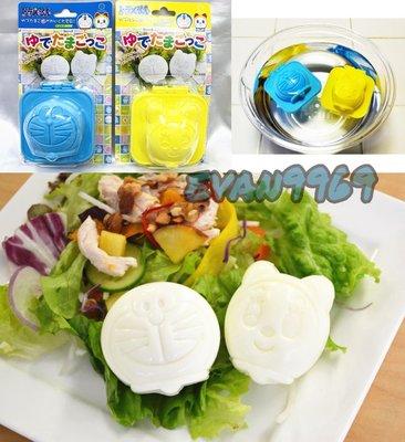 日本 小久保工業所 哆啦A夢 deLijoy 煮蛋模具 造型模具 Doraemon