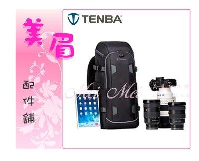 美眉配件 天霸 Tenba Solstice 12L 極至雙肩後背包 攝影背包 黑 空拍包 8吋平板  636-411