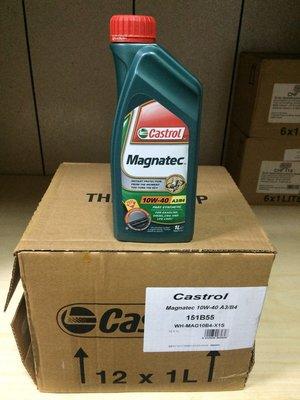 【Castrol 嘉實多】Magnatec、10W40、合成機油、1公升/罐、12罐/箱【引擎系統】-滿箱區