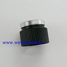 =阿美=LED 變焦手電筒 加長套環 改裝18650充電式鋰電池 延伸環/延長套/加強電力持久