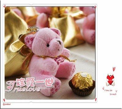 『Truelove 珍愛一世 歐美禮品批發 』╭☆超可愛 adorable 多用途貴族小熊喜糖袋☆╮