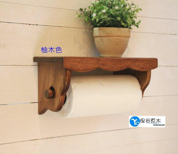 〝良谷原木〞鄉村廚房紙巾架/餐巾紙架拼布層板,廚房紙巾、捲筒紙巾都可以使用唷!