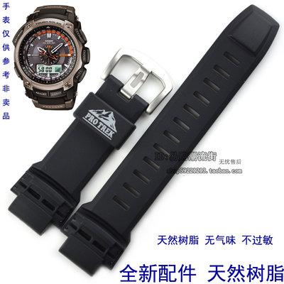 表配中心原裝卡西歐手錶帶集PRW-5100/2500/PRG-250/510黑色樹脂錶帶錶鏈