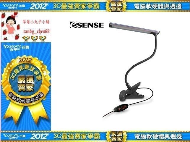 【35年連鎖老店】Esense 鋁合金USB 護眼檯燈有發票/1年保固/LED 3W省電/可刷卡