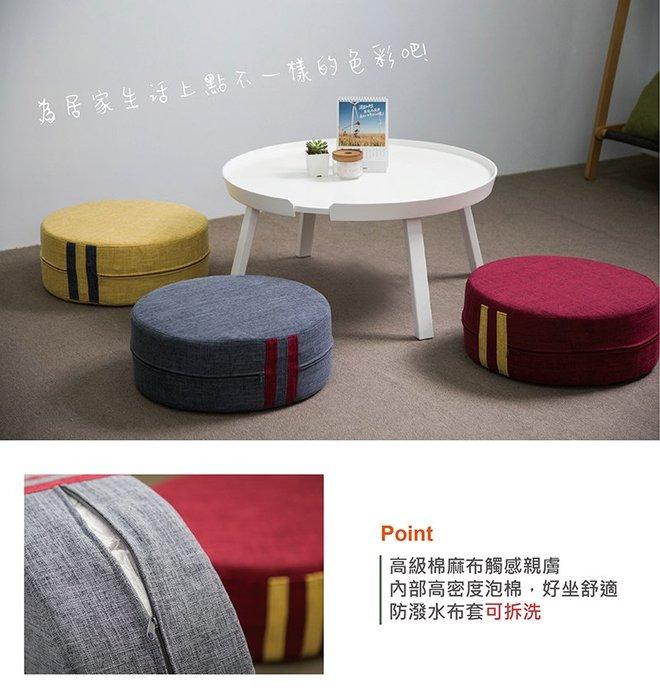 【YOI】日本外銷品牌 馬卡龍餅乾椅  紅/黃/灰藍3色可選 (椅凳/矮凳/腳凳) YLD-1012