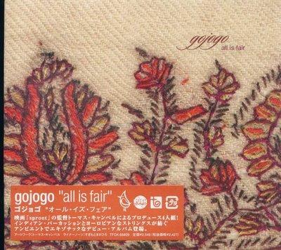 K - gojogo - all is fair - 日版 Digipak - NEW