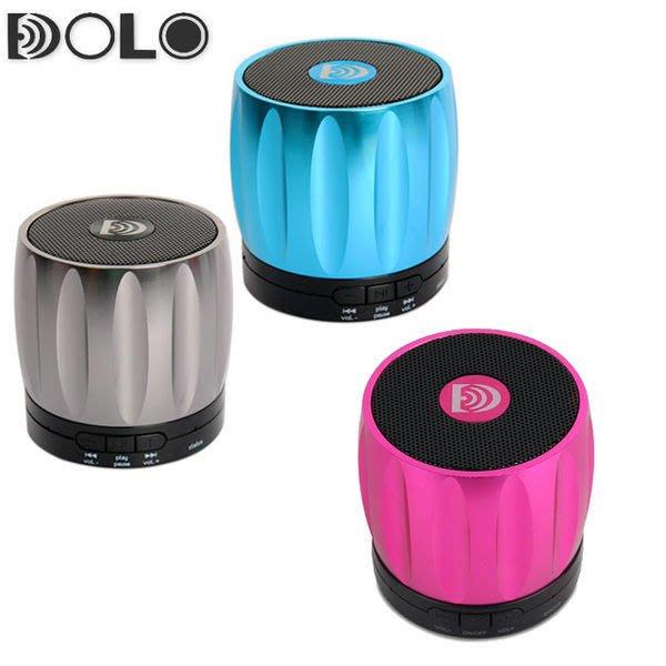 免運費可刷卡多樂 DOLO 火焰系列 鋁合金藍牙無線音響 單體 揚聲器 MPG MP3【板橋魔力】