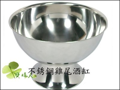 大型不鏽鋼雞尾酒缸-40*H28.5cm -13.5公升