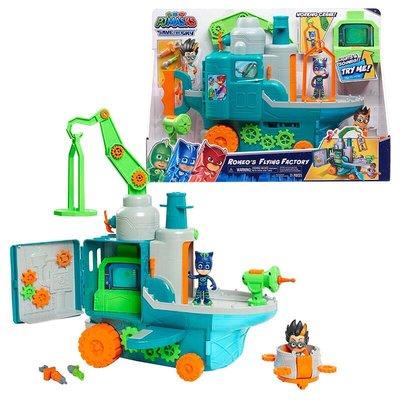 新風小鋪-pj masks車子羅密歐睡衣小英雄玩具羅米歐實驗室博士車太空飛船