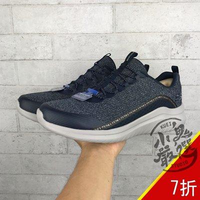 小鬼嚴選 SKECHERS ULTRA FLEX 2.0 藍灰色 襪套 免綁鞋帶 慢跑男 52766NVY
