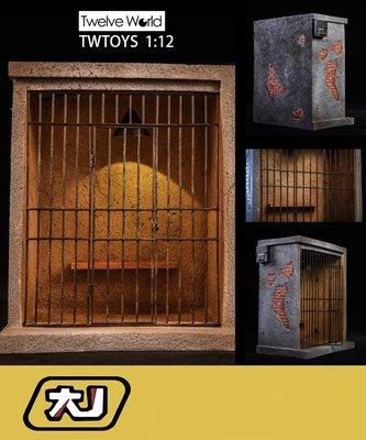 【預定】TWTOYS TW1919 1/12 監獄場景 可亮燈 金屬欄桿