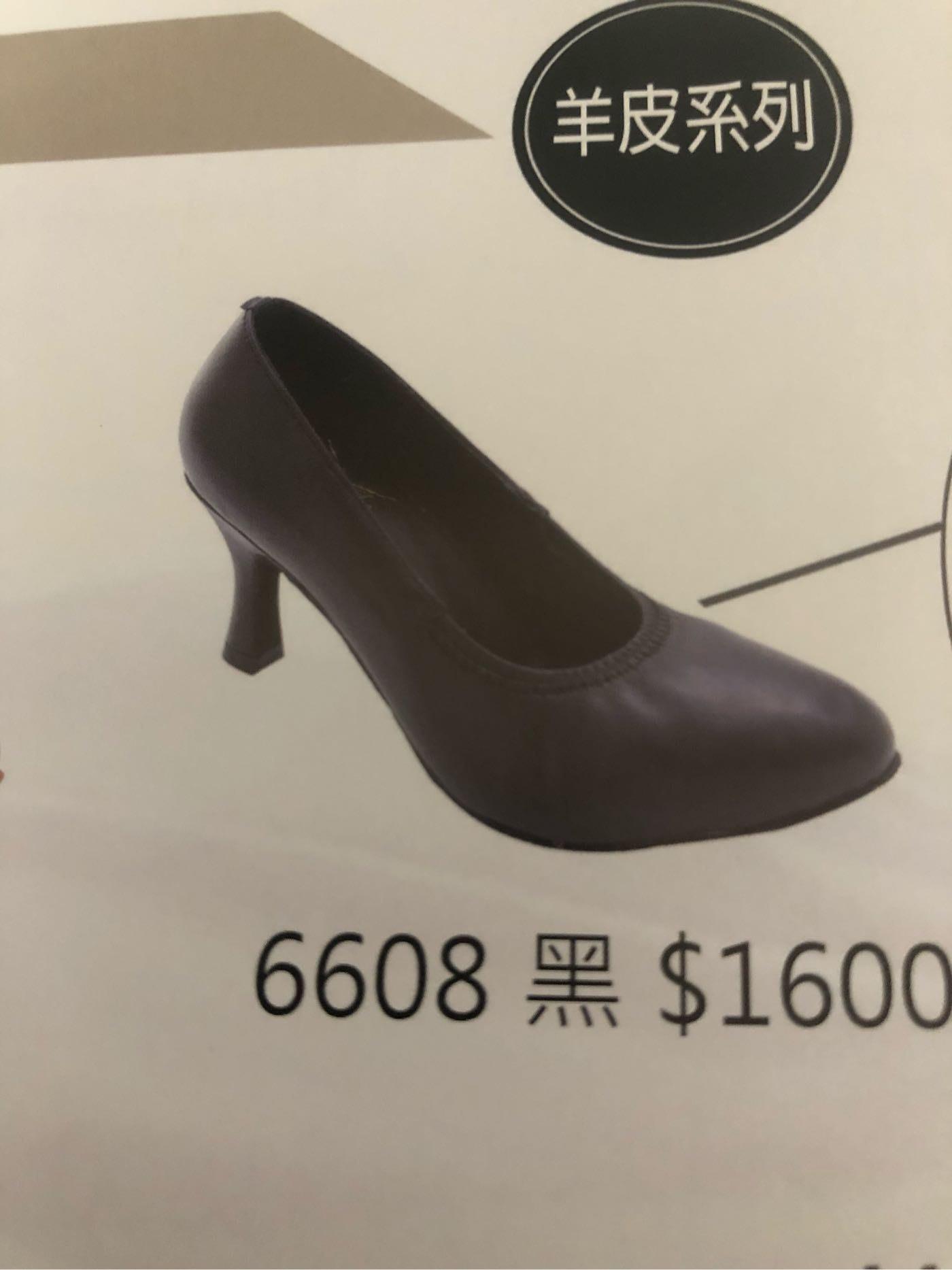 摩登舞鞋,羊皮舞鞋