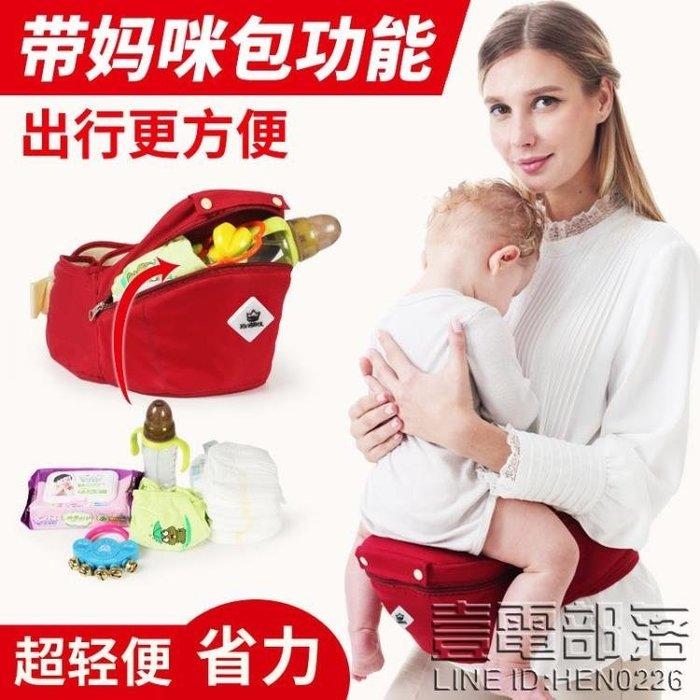 金若兒嬰兒背帶腰凳單凳可收納前抱式寶寶單凳小孩子腰登四季通用
