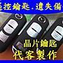 CX3, 馬自達, MAZDA 3, 馬3, CX5, CX7, CX9, 汽車感...