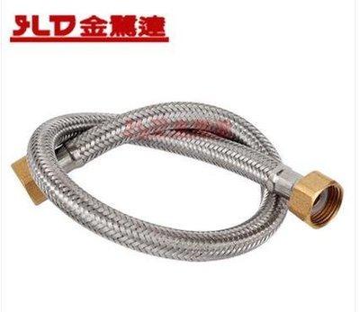4分雙銅頭304不銹鋼絲編織進水管雙孔面盆龍頭馬桶進水管 30cm長