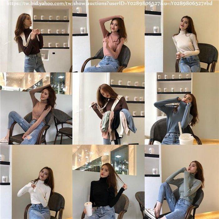 Biglove 秋冬新款韓版chic慵懶高領打底衫T恤女時尚百搭純色修身顯瘦上衣