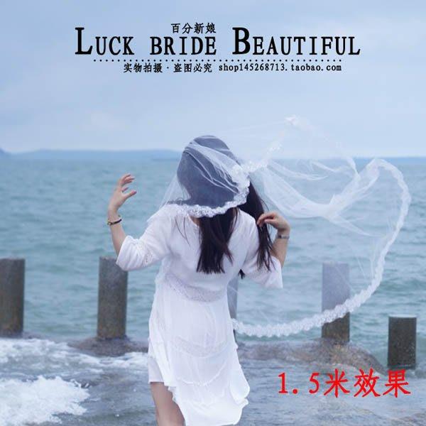 爆款--新款韓式新娘結婚紗照頭紗簡約蕾絲1.5米短款3米拖尾超長5米#新娘用品#頭飾#復古#手工藝品
