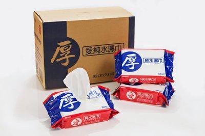 台農濕紙巾超厚純水80抽一箱12包宅配含運520元 2箱24包含運980元 3箱36包1440