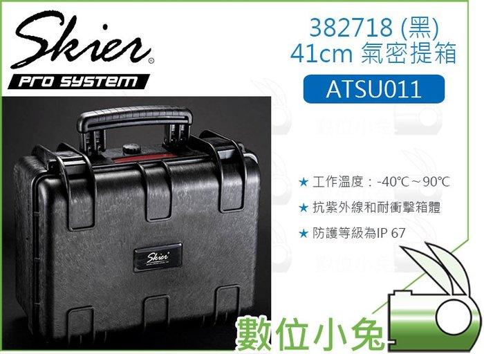 數位小兔【Skier ATSU011 382718 41cm 氣密提箱 黑】含泡棉 防潮箱 氣密箱 防撞箱 手提箱 防震