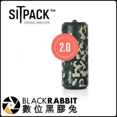 數位黑膠兔【 排隊神器 Sitpack 2.0 隨身椅 迷彩 】 戶外拍攝 攝影師必備 收納椅 輕便 露營 二代 折疊椅