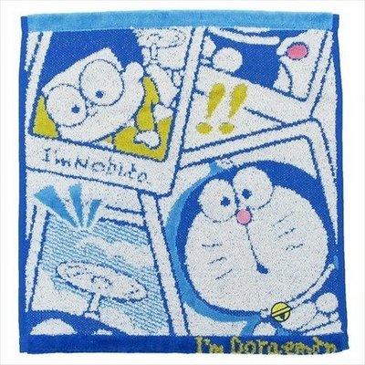 大賀屋 哆啦A夢 方巾 毛巾 小毛巾 手帕 小叮噹 大雄 藍色 日貨 正版 授權 J00013173