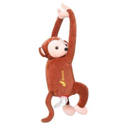 皮皮猴面紙盒【NT017】猴子紙巾盒 居家面紙盒 車用掛式可談紙巾盒車載椅背抽紙盒