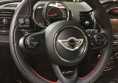 BMW Mini Cooper S F54 F56 F55 方向盤 標 LOGO 裝飾 clubman JCW ONE