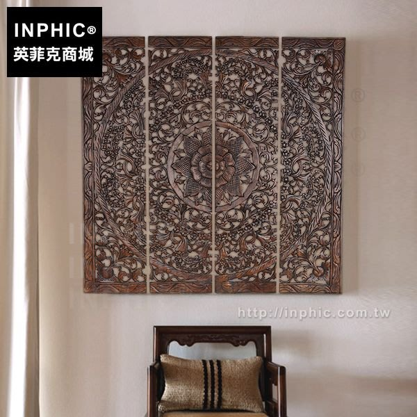 INPHIC-掛飾泰國裝飾品木雕會所別墅客廳壁飾東南亞_Rrun