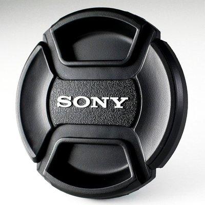 又敗家@索尼Sony副廠鏡頭蓋A款49mm鏡頭蓋帶孔繩中捏鏡頭蓋相容原廠Sony鏡頭蓋ALC-F49S鏡頭蓋49mm鏡頭前蓋49mm鏡前蓋49mm鏡蓋子附繩帶繩