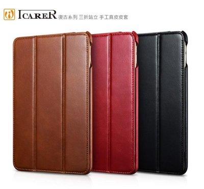 *phone寶*ICARER Apple iPad Mini2019/Mini5 復古三折可立真皮皮套 休眠喚醒 保護套