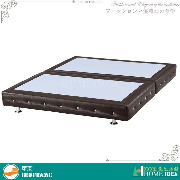 『888創意生活館』047-C400-2黑色5尺床底$5,800元(02-2床架床組單人床雙人床單人床架雙人)花蓮家具