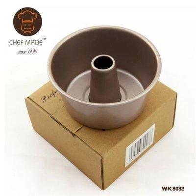 【嚴選SHOP】Chefmade 學廚 4吋天使蛋糕模 固底圓形煙囪模 中空模 戚風蛋糕模 海綿蛋糕模【WK9032】 台中市