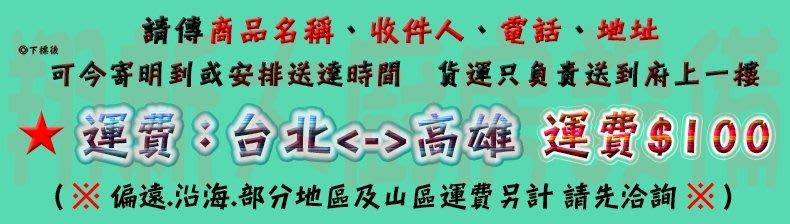 ◇翔新大廚房設備◇全新【120×45×台下一層 可推式工作台】不鏽鋼120x45x80.移動方便.剎車輪.料理調理台
