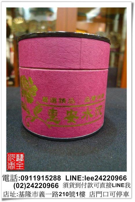 【藝全沉香】越南惠安 盤香 4小時 48片 正區正料 無添加化學物品