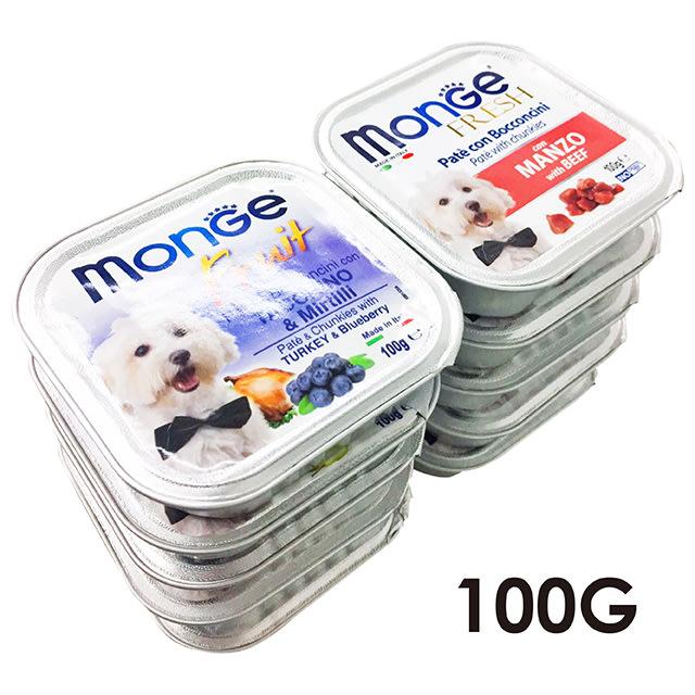 ☆寵物王子☆ MONGE 瑪恩吉 倍愛滿滿 主食犬餐盒 100G / 100公克 火雞 鴨 雞 豬 牛 羊 鮭魚 鱈魚