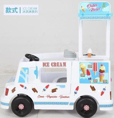 @企鵝寶貝@ 胖卡電動車 兒童益智移動餐車 兒童騎乘電動車 冰淇淋/漢堡/燒烤(W408)