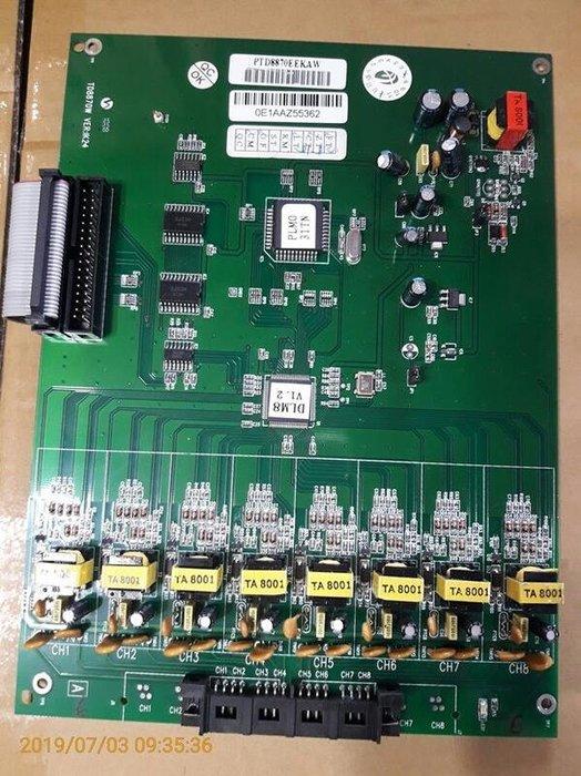 數位通訊~全新 通航 TONNET DCS 60 8內線數位 擴充卡 TD-8870WP
