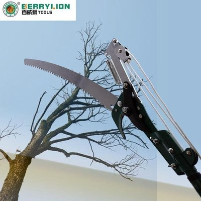高枝剪伸縮園林工具修剪樹枝剪刀修樹鋸園藝高空剪子粗枝剪果樹剪T--獨品飾品吧☂